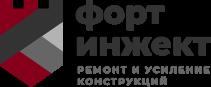 ООО «ФортИнжект»